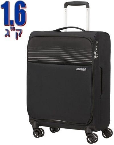 מזוודת בד קלה במיוחד אמריקן טוריסטר American Tourister Lite Ray 150