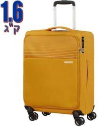 מזוודת בד קלה במיוחד אמריקן טוריסטר American Tourister Lite Ray 148