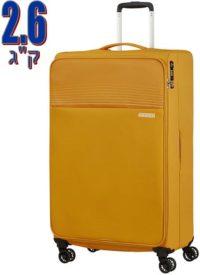מזוודת בד קלה במיוחד אמריקן טוריסטר American Tourister Lite Ray 142