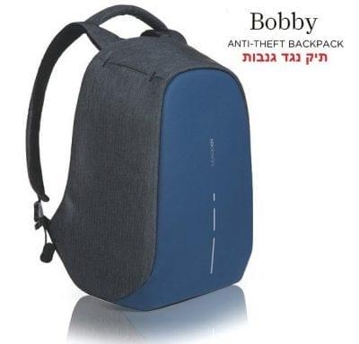 תיק גב נגד גניבות Bobby 42