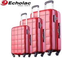 סט שלישיית מזוודות קשיחות Echolac Square 5