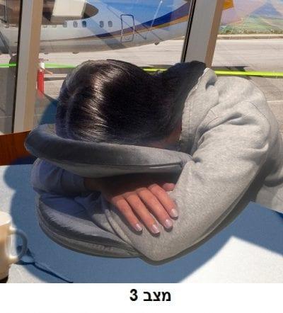 כרית צוואר מתכווננת FaceCradle 4
