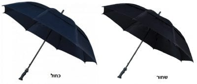 מטריה איכותית Impliva Falcone XL 6