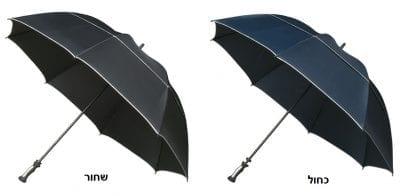 מטריה איכותית Impliva Falcone XXL 3