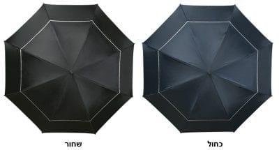 מטריה איכותית Impliva Falcone XXL 4