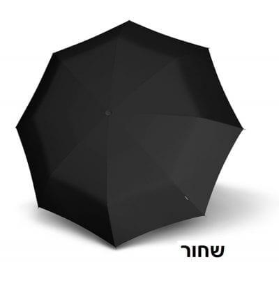 מטריה מתקפלת איכותית Knirps T200 63