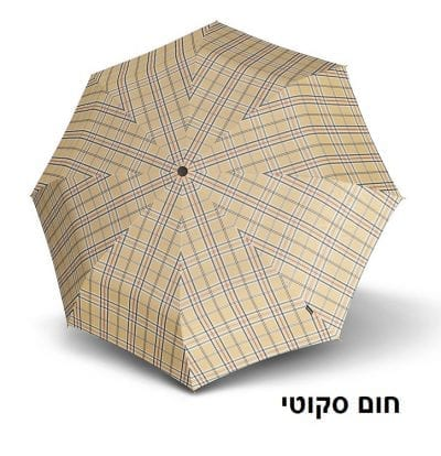 מטריה מתקפלת איכותית Knirps T200 20