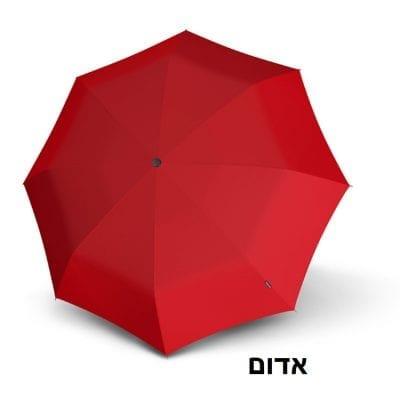 מטריה מתקפלת איכותית Knirps T200 40