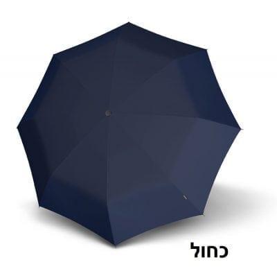 מטריה מתקפלת איכותית Knirps T200 17