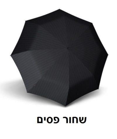 מטריה מתקפלת איכותית Knirps T400 2