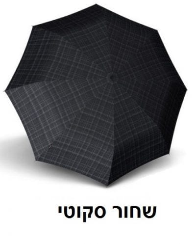 מטריה מתקפלת איכותית Knirps T400 42