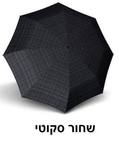 מטריה מתקפלת איכותית Knirps T400 1