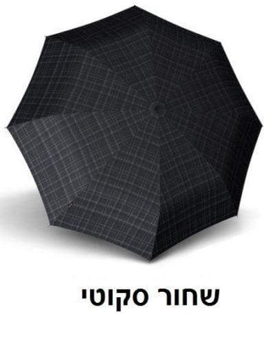 מטריה מתקפלת איכותית Knirps T200 21