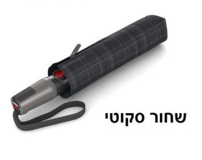מטריה מתקפלת איכותית Knirps T400 48