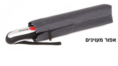 מטריה מתקפלת איכותית Knirps T400 50