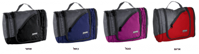 תיק כלי רחצה Outdoor Toiletry Kit 2