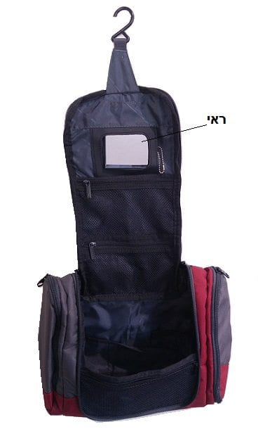 תיק כלי רחצה Outdoor Toiletry Kit 3