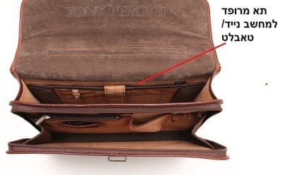 תיק עור איטלקי יוקרתי טוני פרוטי Tony Perotti 10821 17
