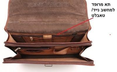 תיק עור איטלקי יוקרתי טוני פרוטי Tony Perotti 10821 27