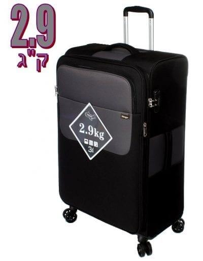 מזוודה קלת משקל Verage Lite Cross 38