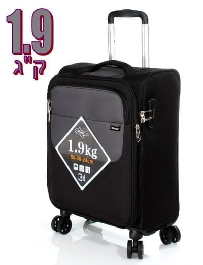 מזוודה קלת משקל Verage Lite Cross 16