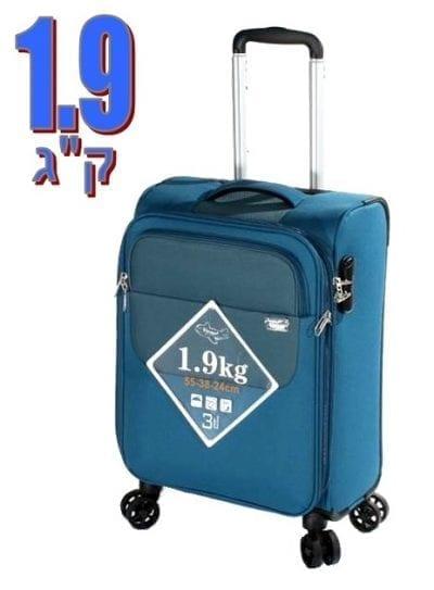 מזוודה קלת משקל Verage Lite Cross 94