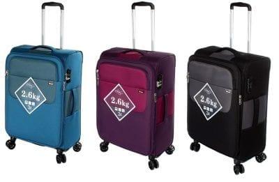 מזוודה קלת משקל Verage Lite Cross 15