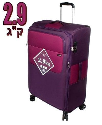 מזוודה קלת משקל Verage Lite Cross 48