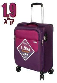 מזוודה קלת משקל Verage Lite Cross 26