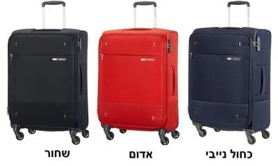 מזוודה קלה מבד Samsonite Base Boost 16