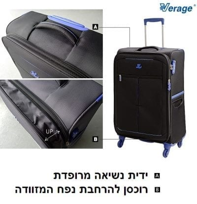 מזוודת בד קלה Verage Super Lite 175