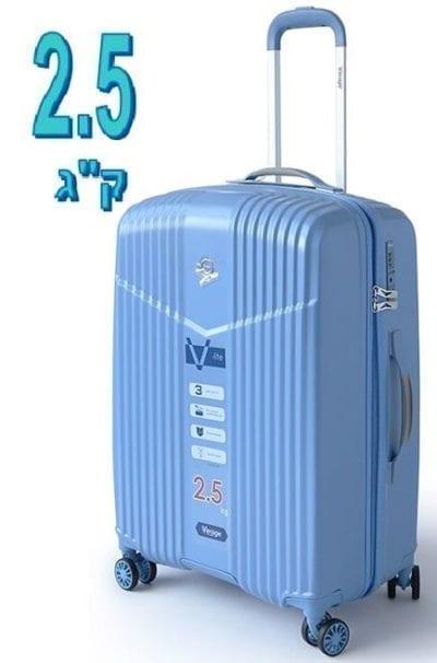 מזוודה קשיחה קלה Verage V Lite 35