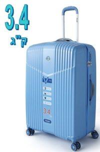 מזוודה קשיחה קלה Verage V Lite 37