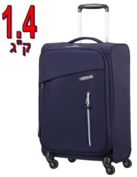 טרולי לואו קוסט קלה American Tourister Litewing 24
