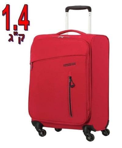 טרולי לואו קוסט קלה American Tourister Litewing 29