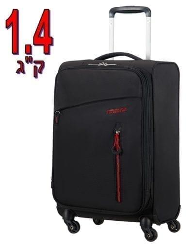טרולי לואו קוסט קלה American Tourister Litewing 27
