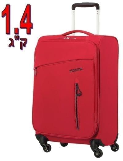 טרולי לואו קוסט קלה American Tourister Litewing 28