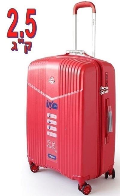 מזוודה קשיחה קלה Verage V Lite 22