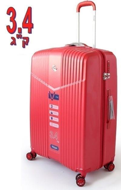 מזוודה קשיחה קלה Verage V Lite 17