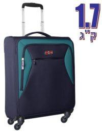 מזוודה לעליה למטוס קלת משקל Marco Polo piper כחול
