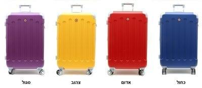 מזוודה קשיחה Swiss Travel 7