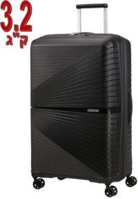 מזוודה קשיחה American Tourister Airconic 3