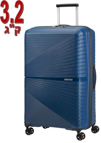 מזוודה קשיחה American Tourister Airconic 2