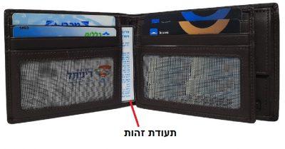 Samsonite wallet Success 040 8