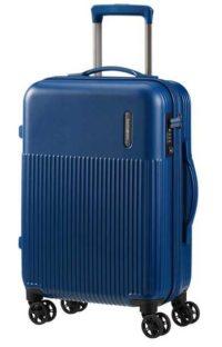 מזוודה קשיחה Samsonite Rectrix 20 blue 1