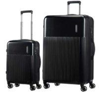 סט מזוודות סמסונייט Samsonite Rectrix 28 20 black